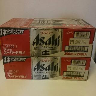 アサヒ(アサヒ)のあき様専用 アサヒスーパードライ 350ml×24缶入(2ケース)(ビール)