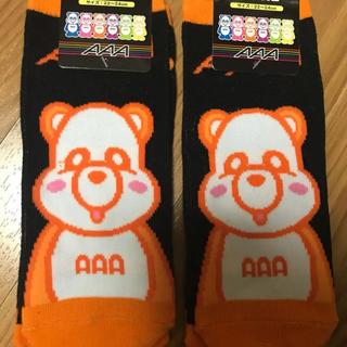 トリプルエー(AAA)のaaa 西島隆弘 橙 靴下(ミュージシャン)