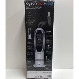 ダイソン(Dyson)のDyson AM05 ファンヒーター(Hot&Cool)新品(ファンヒーター)