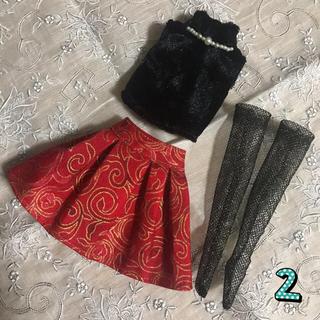 【カナさま専用】②クリスマススカートセット(人形)
