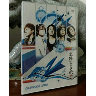 新品 Kis-My-Ft2 PLAYZONE 2009 太陽からの手紙 DVD