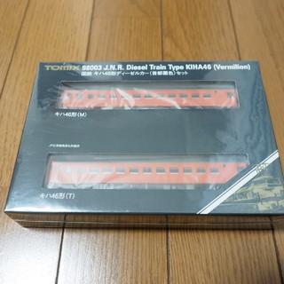 定価10584円 新品☆TOMIX 98003国鉄キハ46形(首都圏色)セット