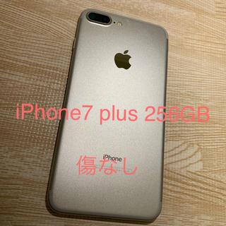 アイフォーン(iPhone)のiPhone 7 plus 256gb シルバー(スマートフォン本体)