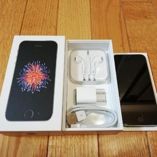 アップル(Apple)の【極美品】iPhone SE 32GB スペースグレー SIMフリー(スマートフォン本体)