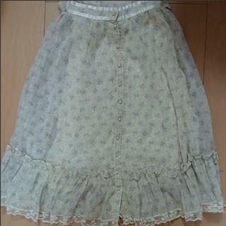 ガニーサックス(GUNNE SAX)のグリモワール ガニーサックス 花柄スカート(ロングスカート)