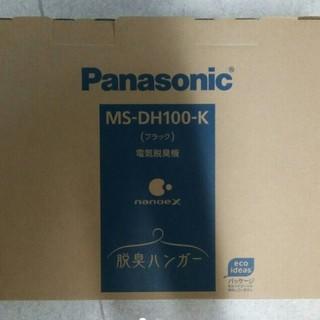 パナソニック(Panasonic)の栄ちゃん様 専用(空気清浄器)