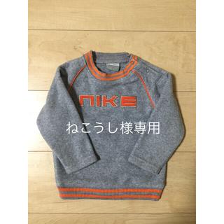 ナイキ(NIKE)の☆NIKE☆ナイキ☆フリーストレーナー☆80☆(トレーナー)