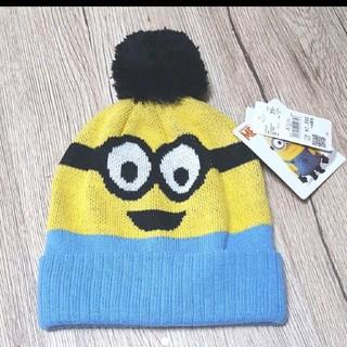 ミニオン(ミニオン)のミニオンキッズニット帽子(帽子)