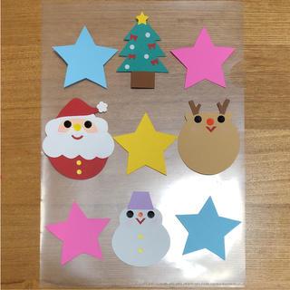 【ミニクリスマスセット】メッセージカード 壁面飾り