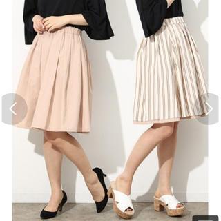 ヴィス(ViS)の新品 vis スカート(ひざ丈スカート)