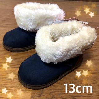 【新品未使用】女の子 ブーツ 13cm