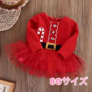 80サイズ サンタ チュニック♡クリスマス コスプレ ベビー キッズ ワンピース