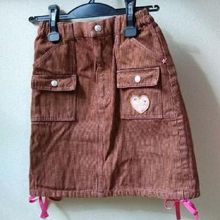 子ども用スカート