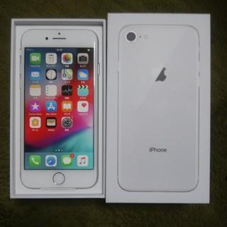 アイフォーン(iPhone)のポポロン様専用(スマートフォン本体)