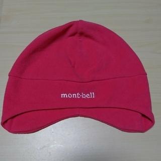 モンベル ニット帽