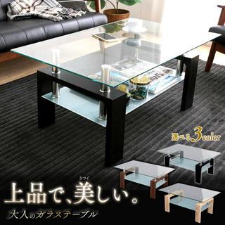 大人気 送料無料 テーブル ガラステーブル