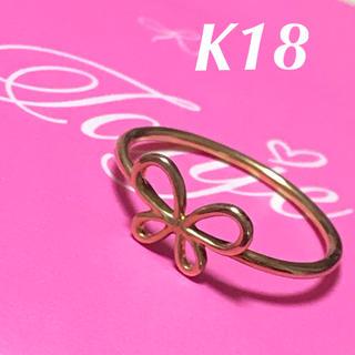 アーカー(AHKAH)のk18 タンジェ  バタフライリング(リング(指輪))