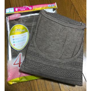 シマムラ(しまむら)の未使用 アンダーシャツ 2枚組(アンダーシャツ/防寒インナー)