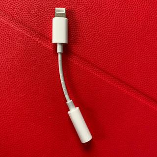 アップル(Apple)のアダプタ純正(変圧器/アダプター)