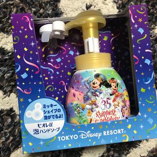 ディズニー(Disney)のディズニー泡ハンドソープ(ボディソープ / 石鹸)