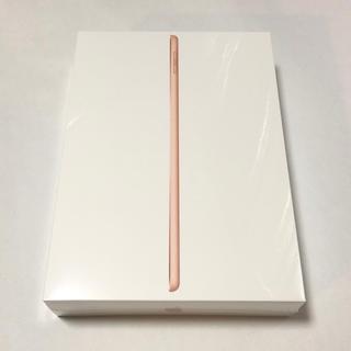 アップル(Apple)のApple iPad 2018 Wi-Fiモデル 32GB ゴールド(タブレット)
