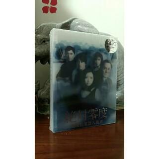 新品 絶対零度  セット  DVD BOX-RED DVD(TVドラマ)