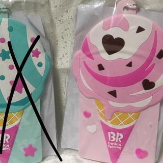 アイスクリーム(ICE CREAM)のサーティワンアイスクリーム 定期入れ(名刺入れ/定期入れ)