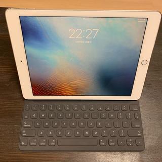 アップル(Apple)のiPad Pro9.7 32GB smart keyboard pencil 付(タブレット)