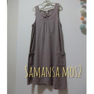 SM2 - Samansa mos2*サマンサモスモス*綿麻ノースリワンピ*ラベンダー