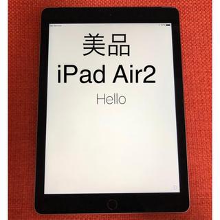 アップル(Apple)の[RFKY8888様専用]iPad Air2 Wi-Fiセルラーモデル(タブレット)