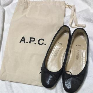 A.P.C - APC ポルセリ フラットシューズ