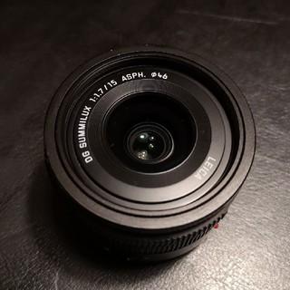 パナソニック(Panasonic)のLEICA DG SUMMILUX 15mm/F1.7 ASPH. 交換レンズ(レンズ(単焦点))