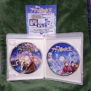 ❤アナと雪の女王 DVD & ❤塔の上のラプンツェル DVD 2作品セット