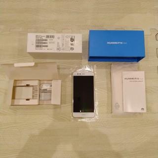 アンドロイド(ANDROID)のりう様専用【美品】Huawei P10 lite ホワイト 本体 付属品あり(スマートフォン本体)