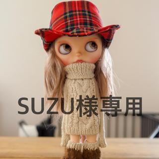SUZU様専用です(ぬいぐるみ)