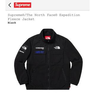 シュプリーム(Supreme)のSupreme Expedition Fleece Jacket(その他)