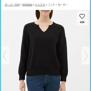ジーユー(GU)のGU キーネックセーター キーネック(ニット/セーター)