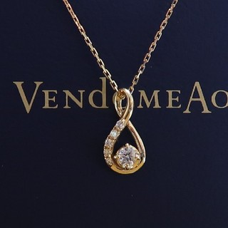 Vendome Aoyama - ヴァンドーム青山 ネックレス K18YG ダイヤ しずく 雫 ティアドロップ
