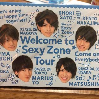 セクシー ゾーン(Sexy Zone)のSexyZone メモ帳(アイドルグッズ)