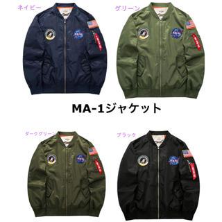新品✨未使用✨サイズ豊富!かっこいい❤MA-1ジャケット M-6XL(フライトジャケット)