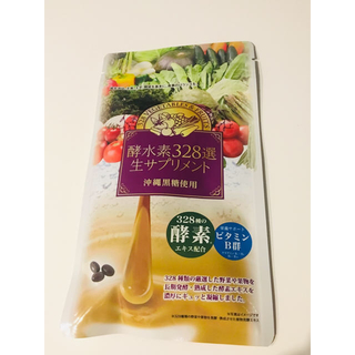 ⚠️1セットの値段⚠️酵水素328選生サプリメント(ダイエット食品)