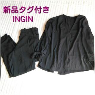イング(INGNI)の新品タグつき イング セットアップ(セット/コーデ)