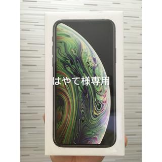 アイフォーン(iPhone)の【新品未開封】iPhone XS 64GB スペースグレイ (スマートフォン本体)