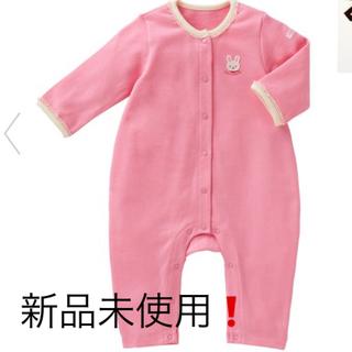9d22824e962a7 ミキハウス(mikihouse)の 新品未使用 ミキハウス カバーオール 60 70 女の子 ピンク
