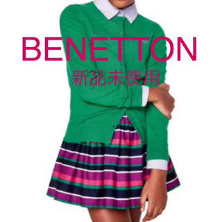 ベネトン(BENETTON)の新品 ベネトン マルチカラースカート(スカート)