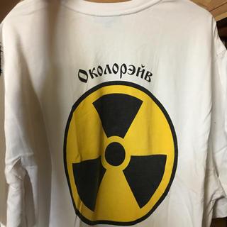 COMME des GARCONS - (Mサイズ)GOSHA RUBCHINSKIY  oversize tシャツ