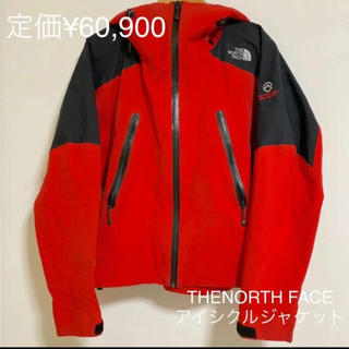 THE NORTH FACE - 【定価¥60,900】NORTH FACEマウンテンパーカー