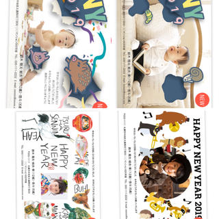 年賀状 7枚 専用(切手/官製はがき)