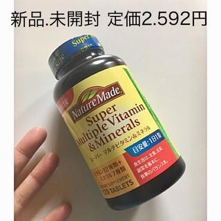 オオツカセイヤク(大塚製薬)の新品 ネイチャーメイド 120粒 スーパーマルチビタミン&ミネラル (ビタミン)