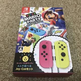 ニンテンドースイッチ(Nintendo Switch)の新品 スーパー マリオパーティ ジョイコン セット(家庭用ゲームソフト)